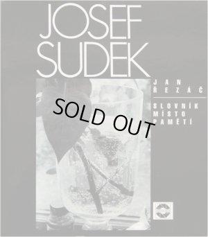 画像1: 再入荷 Josef Sudek/ヨゼフ・スデク【JOSEF SUDEK - SLOVNIK MISTO PAMETI】