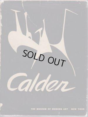 画像1: Alexander Calder /アレクサンダー・カルダー【Calder 】