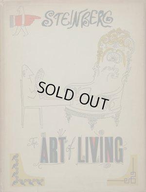画像1: Saul Steinberg/ソウル・スタインバーグ【The Art of Living】