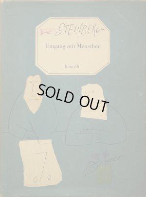 画像1: Saul Steinberg/ソウル・スタインバーグ【Umgang mit Menschen】