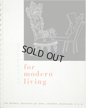 画像1: Saul Steinberg/ソウル・スタインバーグ【An Exhibition for Modern Living】