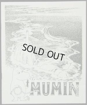 画像1: 再入荷 Tove Jansson/トーベ ・ヤンソン【MUMIN Nationalmuseum】