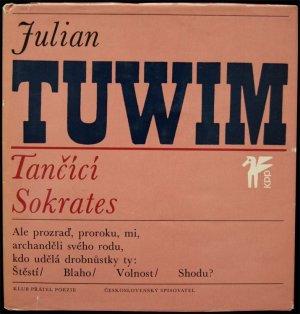 画像1: 再入荷 Julian Tuwin/ユリアン・トゥヴィム【Tancici Sokrates】
