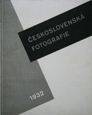 画像1: Josef Sudek/ヨゼフ・スデク【Ceskoslovenska Fotografie 1932】