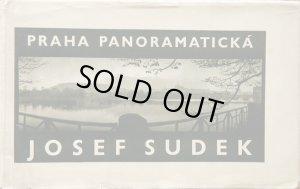 画像1: 再入荷 Josef Sudek/ヨゼフ・スデク【PRAHA PANORAMATICKA】ジャケット付