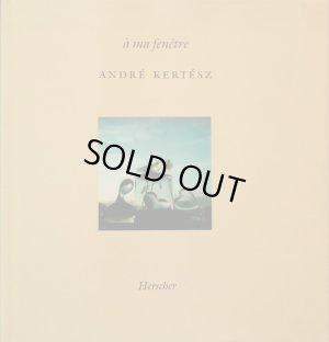画像1: Andre Kertesz/アンドレ・ケルテス【a ma fenetre】